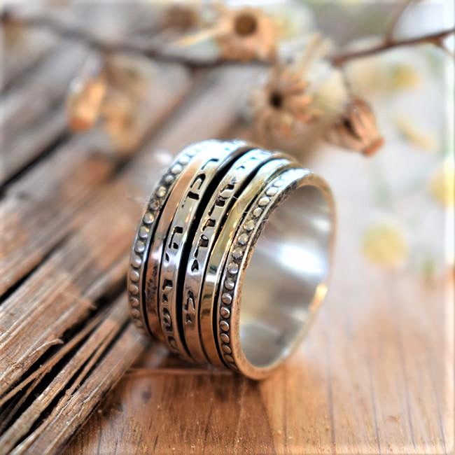Aholibamah | Bible Blessing Ring, Rose & Yellow Gold Spinner Ring, Personalized Midi Ring