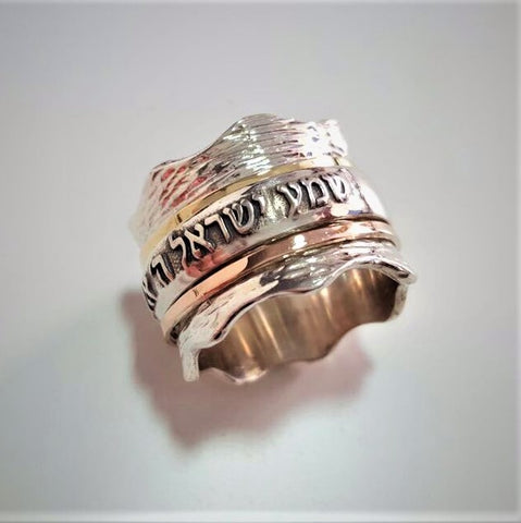 bathsuha | Bible Verse Ring, Hebrew Inscribed Ring, Spinner Wide Band, Rose & Yellow Gold Band
