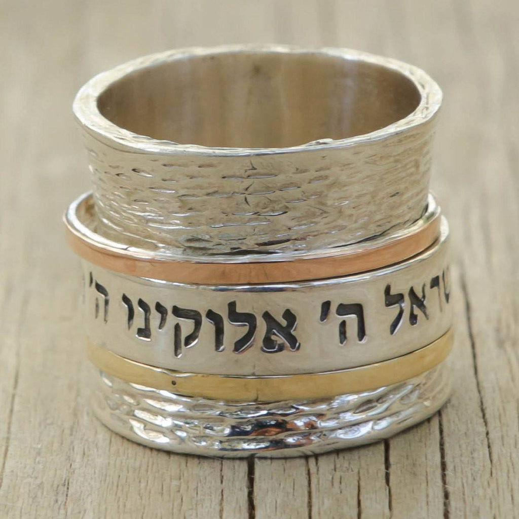 "Big Ring: ""Sh'ma Yisrael"" Spin Ring Handmade Ring. Sterling Silver And Gold Statement Ring Unusual Ring Hebrew Ring Jewish Ring Inscribed"