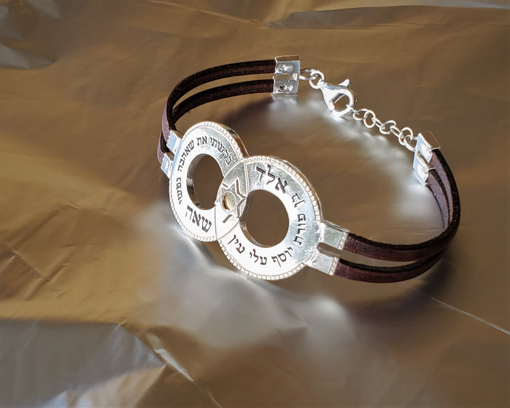Handwriting Bracelet, Jewish Jewelry - Bracha 1