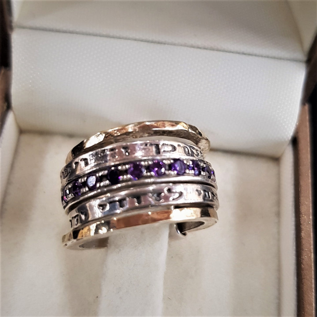 Stacking Amethyst Raw Ring - Carmit