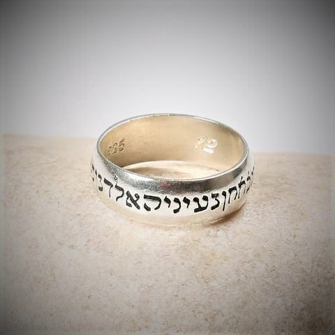 Cameo Ring, Jewish Message Jewelry-Creator