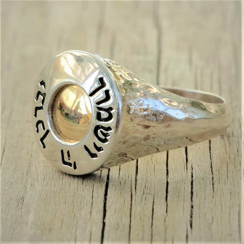 Bible Power Ring, Lord Promise Ring, Bible Blessing Ring, Gold & Silver Ring, Hebrew Inscribed Ring, Israeli Designers Jewelry, Kabbalah Statement Ring, Judaica Blessing Rimg, God Protecting Ring, Ring For Her, Handmade Jewish Ring, Women Sizes Ring