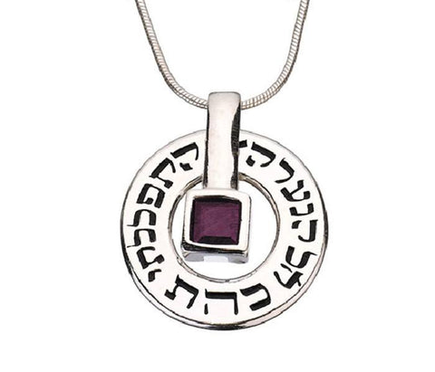 Ecklaces - Kabbalah Jewelry In Combination With Semi Precious Stones- Kabbalah Necklace, Hebrew Letters, Jewish Necklace,judaica, Spiritual,fertility