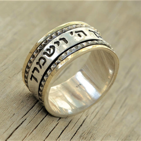 Edva |  Engraved Hebrew Ring, Promise Spinner Ring, Gold Silver Judaica