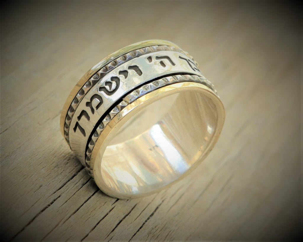 Engraved Jewish Jewelry, Promise Ring for Her-Edva