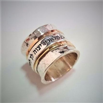 Bible Statement Ring, Lord Promise Ring, Hebrew Inscribed Ring, Engels Protecting Ring, Personalized Spinner Ring, Rose & Yellow Gold Ring, Israeli Designer Jewelry, Unique Ring, Jewish Prayer Ring, Handmade Spinner Ring, Authentic Israeli Ring Designers