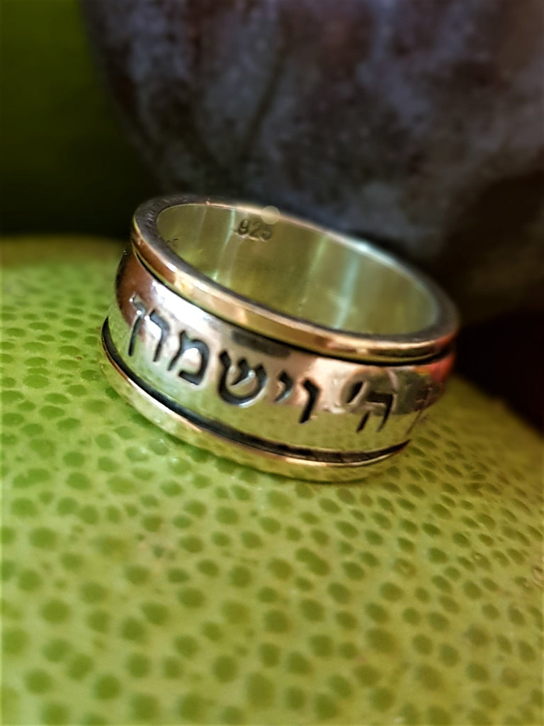 Eshet Hail | Bible Blessing Ring, Hebrew Inscribed Ring, Gold and Silver Spin Ring