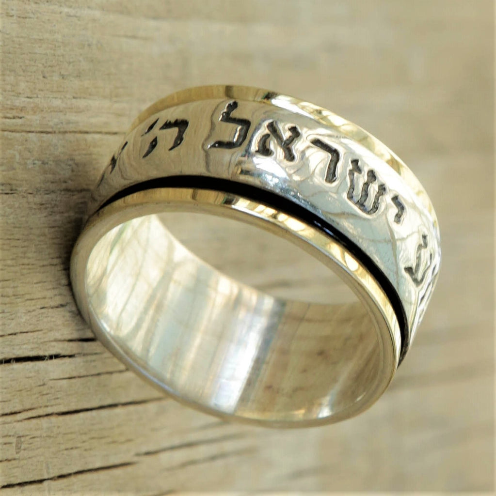 Estherika | Bible Verse Ring, Gold and Silver Spinner Band, Stackable Eternity Ring