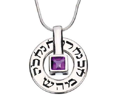 For Health And Recovery Necklace, Combined With Semi Precious Stone. Kabbalah Necklace, Hebrew Jewelry, Jewish Jewelry, Judaica, Spiritual