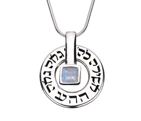 For Unconditional Love Necklace Combined With Semi Precious Stone - Hebrew Letters,jewish Jewelry,kabbalah Jewelry,judaica Jewelry,spiritual