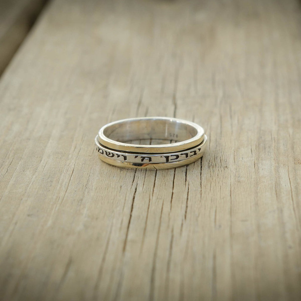 Hebrew Ring. Inscribed Ring - Kabbalah Jewelry, Sterling Silver Ring And 9k Gold Handmade Ring, Spin Ring, Stacking Ring,Judaica,Jewish Ring