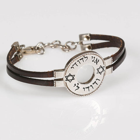 Personalized Handwriting Initial Bracelet-Brachah 5