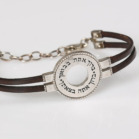 Brachah 2 | Kabbalah Jewelry, Silver and Leather Strip Bracelet, Judaica Israeli Jewelry