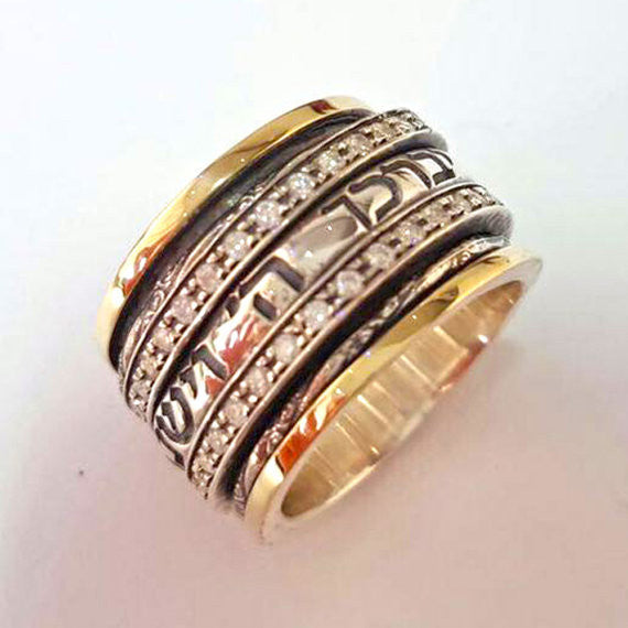 Sigalit | Biblical Rings, Hebrew Inscribed Rings, Amazing Rings Designs, Spin Rings, Gold & Silver Rings, Zircons Rings, Israel Jewelry, Israeli Designer Jewellry