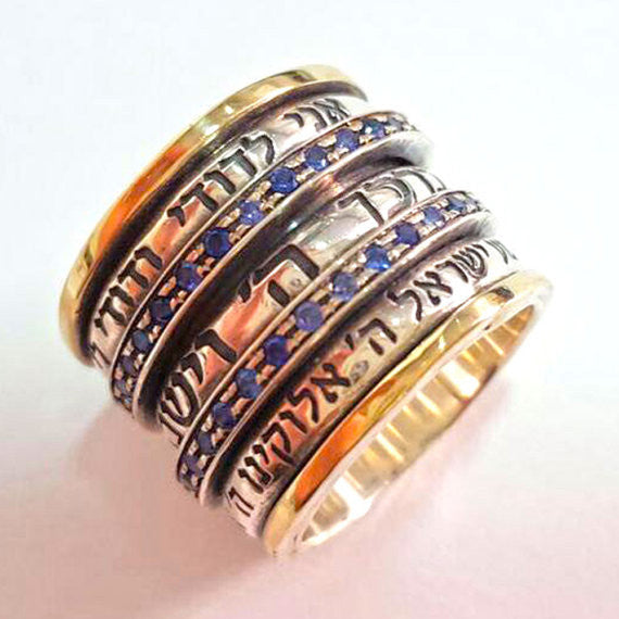 Shvat | Biblical Rings, Hebrew Inscribed Rings, Gold & Silver Rings, Sapphire Rings, Israeli Designer Jewelry