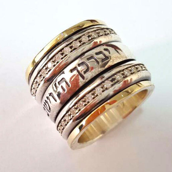 Yom | Bibe Verse Ring, Hebrew Inscribed Ring, Gold & Silver Spinner Band, Zirconia Raw Ring
