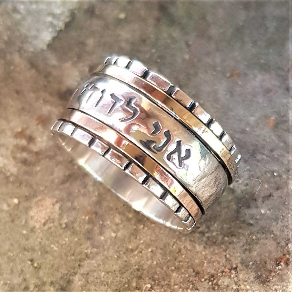 Jeremiah | Rose & Yellow Gold Spinner Ring, Judaica Hebrew Ring, Personalized Biblical Ring