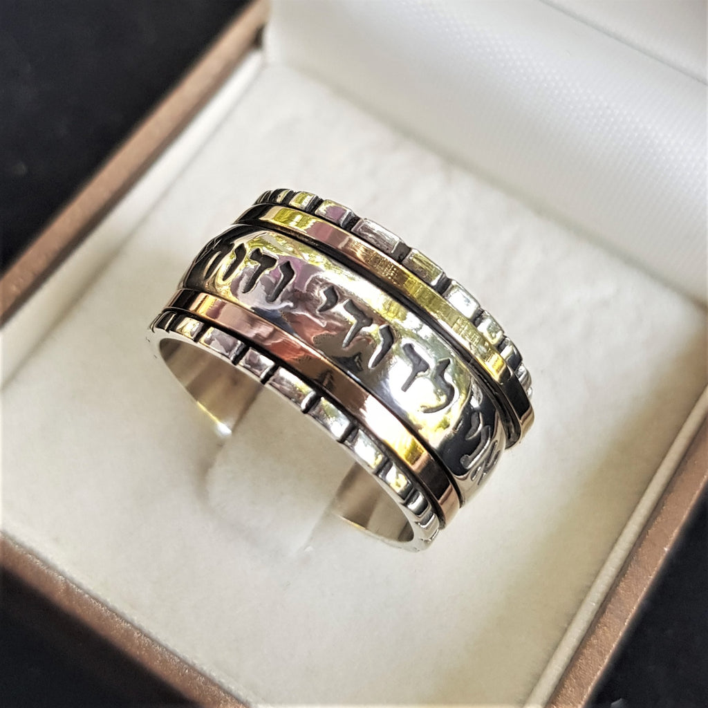 Rose Gold Spinner Ring, Jewish Jewelry - Jeremiah