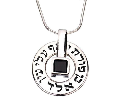 Jewish Necklace 72 Creator Names Pendant With Black Tourmalin. Kabbalah Jewelry, Biblical Jewelry Hebrew Letters, Jewish Necklace, Judaica
