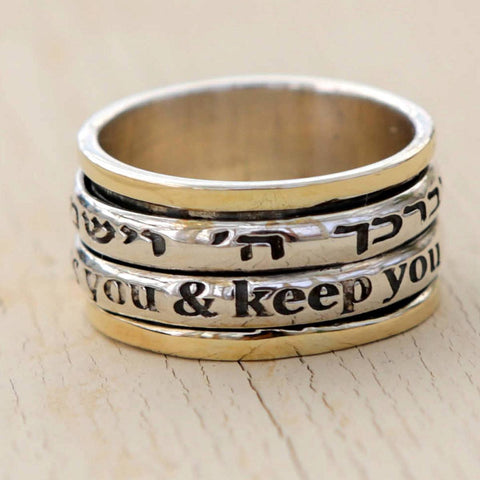 "Kabbalah Jewelry, ""I AM My Beloved's And My Beloved Is Mine"", Sterling Silver Ring And 9k Gold Handmade Ring, Spin Ring, Stacking Ring"