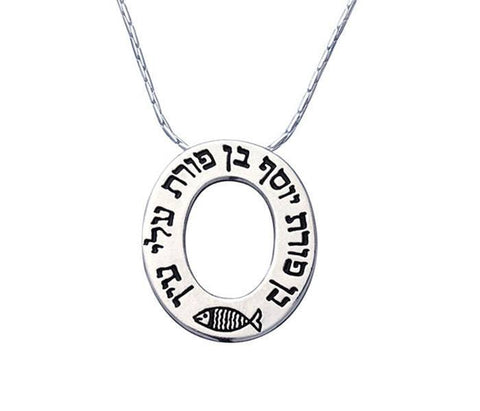 Evil Eye Necklace Judaica - Ramit