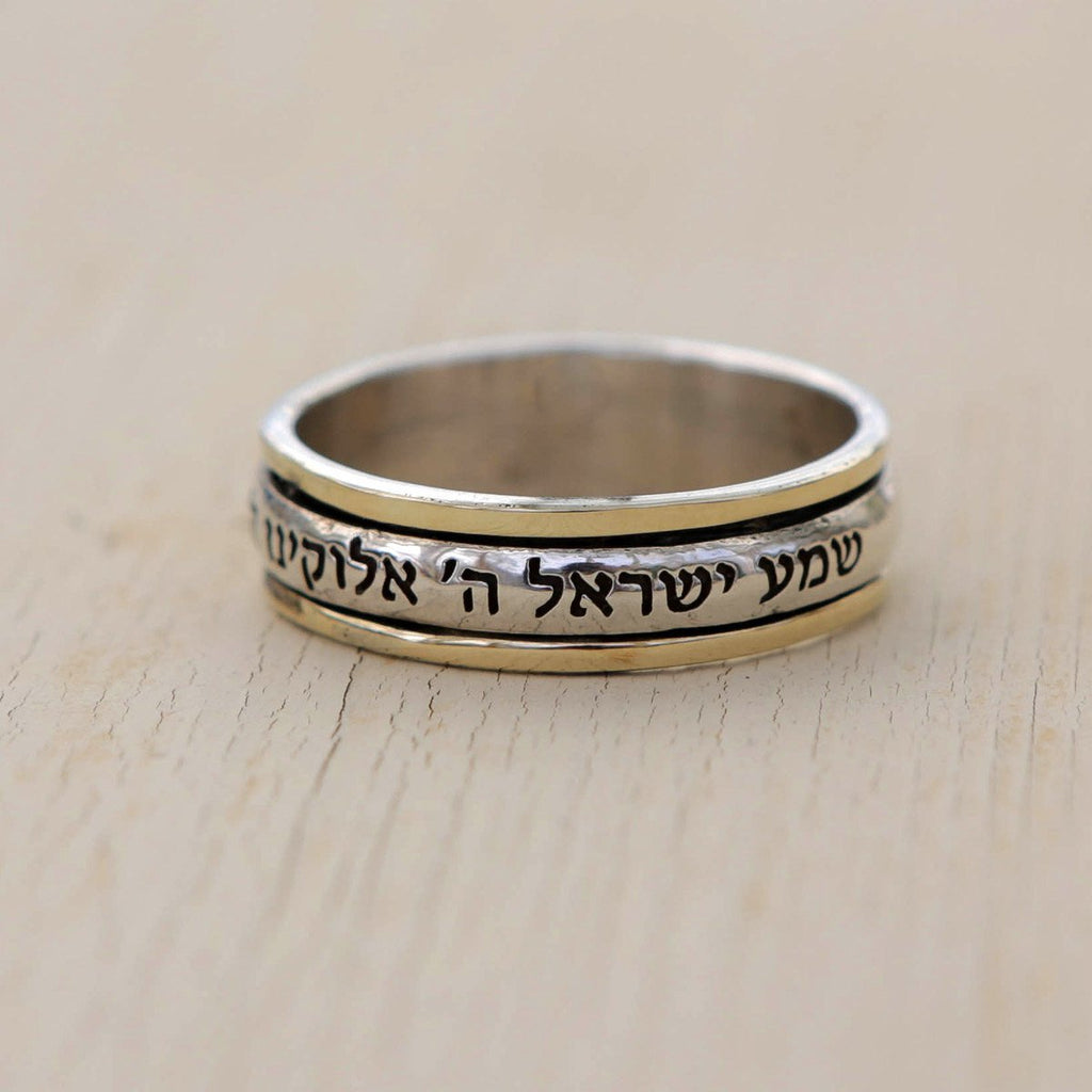 Kabbalah Ring, Sh'ma Yisrael - Hebrew Inscribed Romantic Ring, Silver Band, Men's Ring, Gift For Her, Unisex Ring, Wedding Bands,Slim Ring