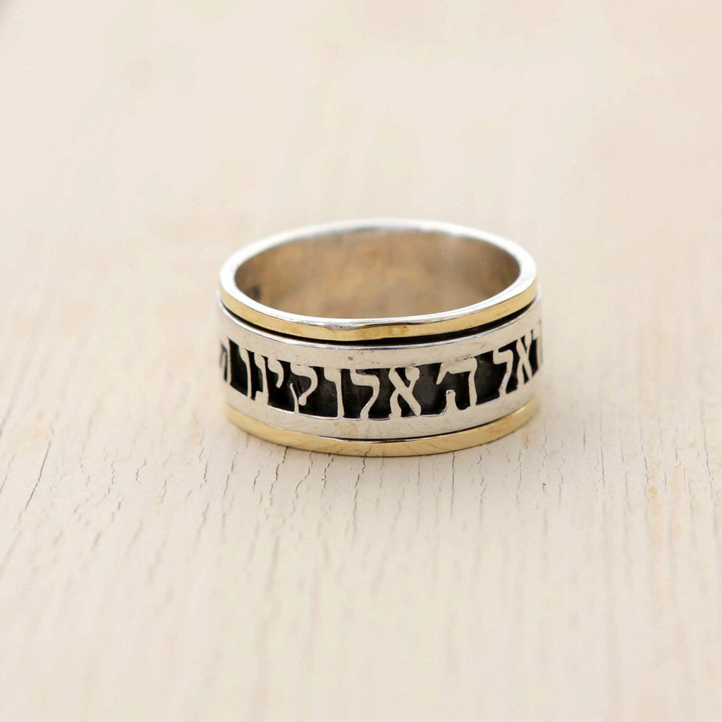 Kabbalah Ring, Sh'ma Yisrael - Hebrew Inscribed Romantic Ring, Silver Band, Men's Ring,Gift, Unisex Ring, Wedding Bands, Judaica,Jewish Ring
