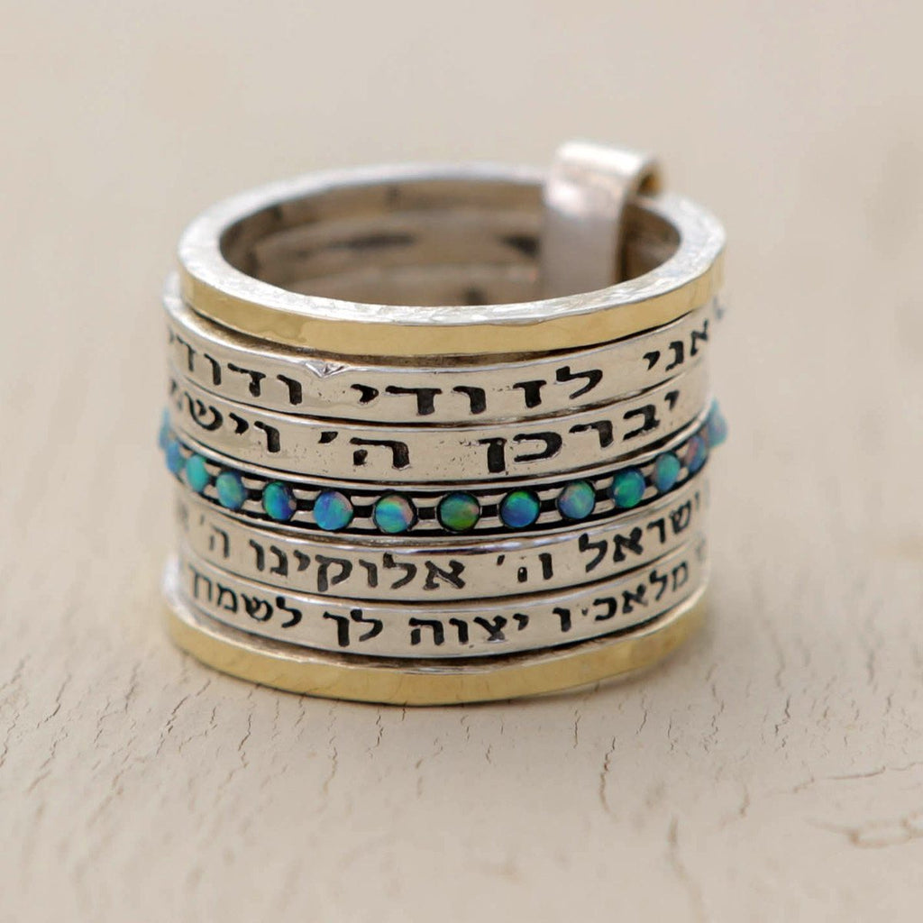 Kabbalah Ring, The Four Hebrew Blessing Ring, Opal Ring,israel Rings, Wedding Rings, Jewish Ring, Birthday Gift, Kabbalah Jewelry,judaica
