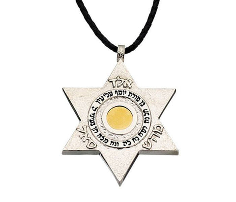 Star Of David 14k Gold Necklace - Dvid 4
