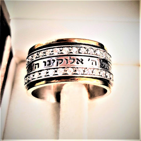 Bible Statement Ring, Zirconia Raw Ring, Hebrew Inscribed Ring, Gold & Silver Spin Ring, Multi Zircon Stones, Personalized Wedding Ring, Judaica Statement Ring, December Birthstone Ring, Ayurvedic Birth Month Ring, Jewish Blessing Ring