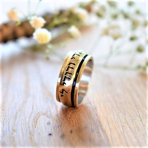 Spinner Ring, Handwriting - Lo Ruhamah