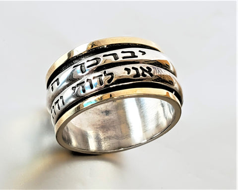 Hadarit | Stackable Hebrew Spinner Ring, Gold Name Ring, Jewish Jewelry