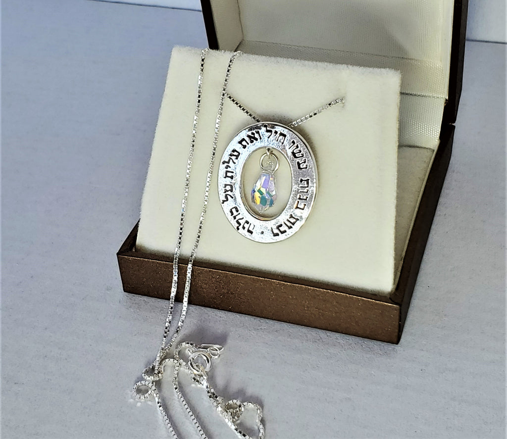 Gift For Her, Solitaire Silver Necklace - Many