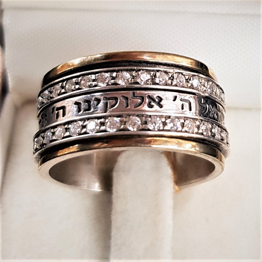Raw Gemstone, Monogram Spinner Ring - Leshem