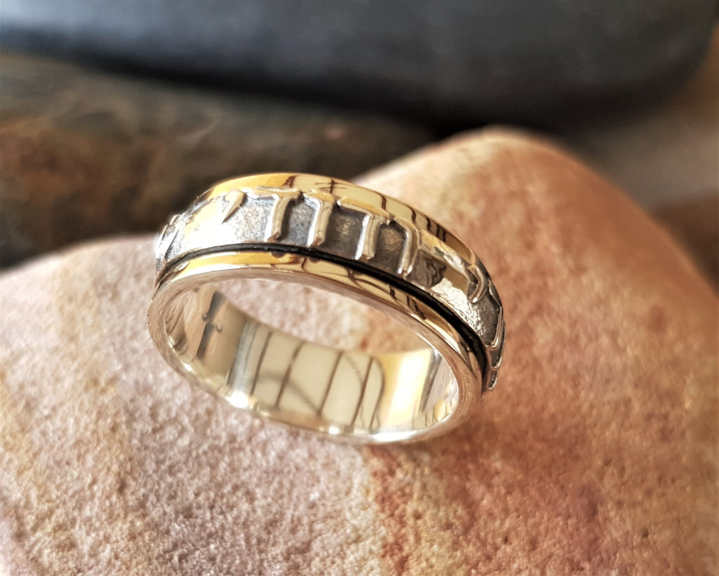 Noadiah | Biblical Verse Ring, Tiny Thin Spinner Band, Gold & Silver Name Ring, Delicate Dainty Band