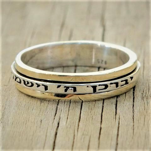 Promise Ring For Her Engraved Ring - Noah