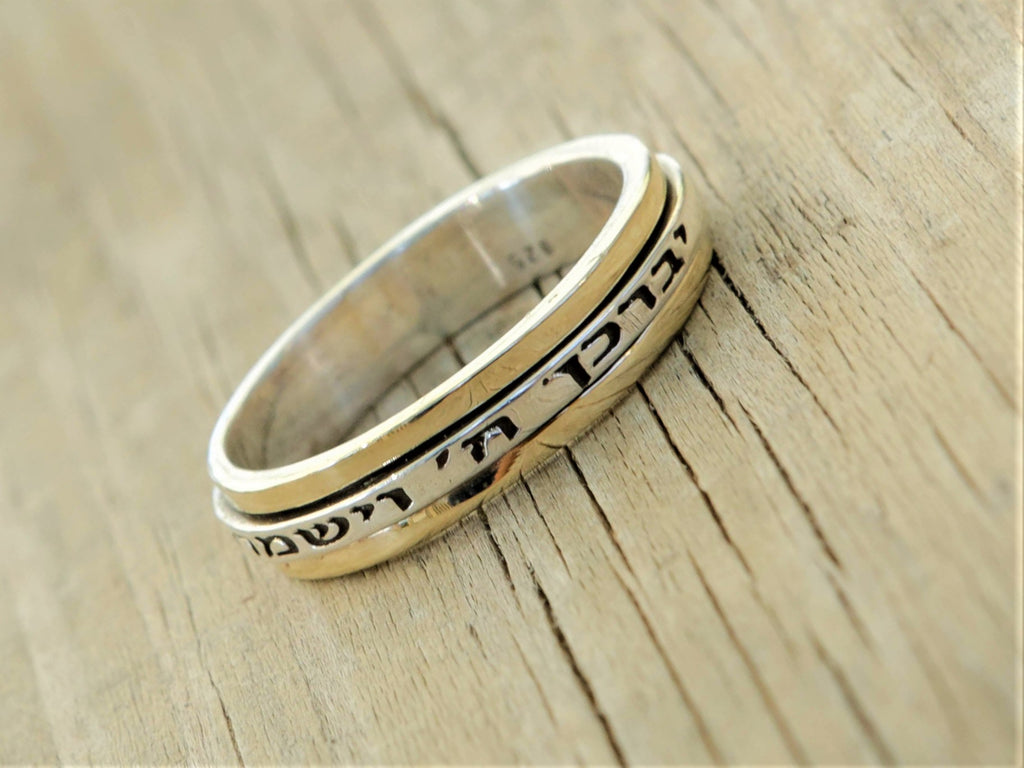 Promise Ring For Her, Judaica, Engraved Ring - Noah