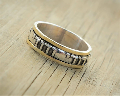 Biblical Verse Ring, Hebrew Inscribed Ring, King Solomon Blessing Ring, Gold & Silver Spinner Ring, Judaica Statement Ring, Personalized Bible Ring, Kabbalah Lovers Ring, Strengthens Love Amulet, Sing Of Songs Ring, Unisex Lovers Ring, Jewish Wedding Ring