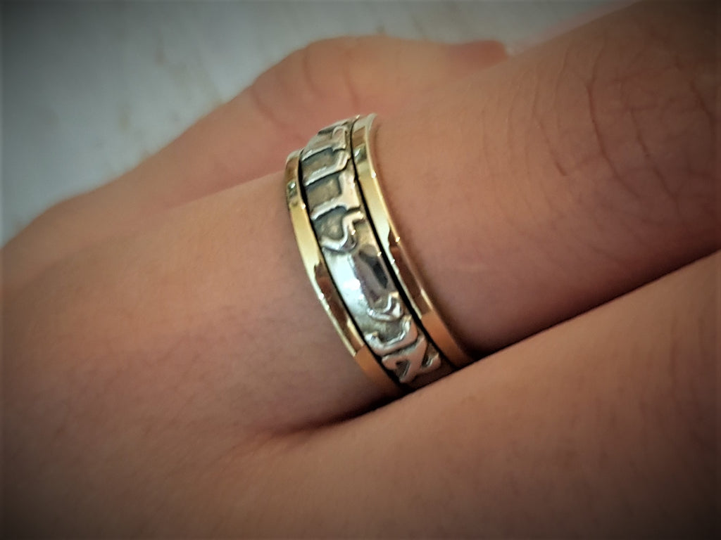 Handwriting Jewelry, Judaica, Spinner Ring - Noadiah