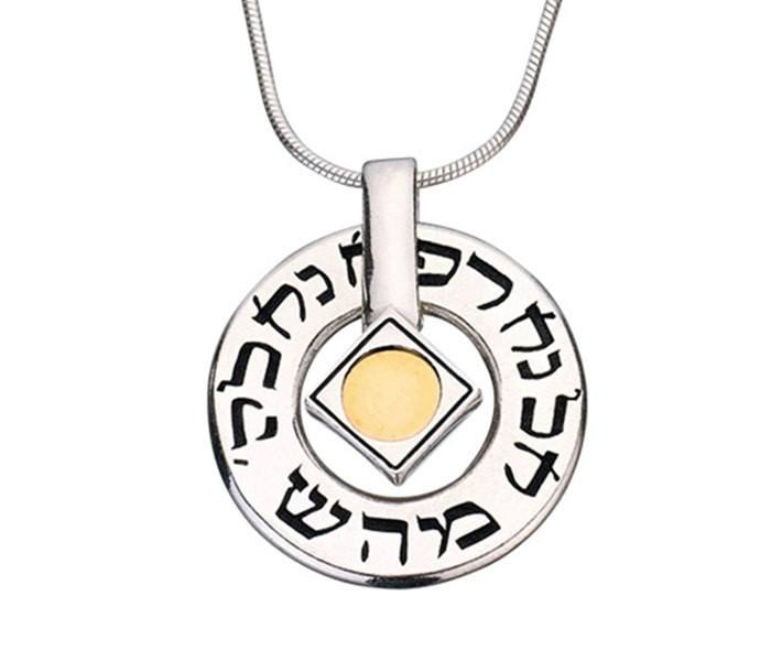 Pendant The Ain-bet Names In Combination Of 5 Metals- Jewish Jewelry, Hebrew Letters, Biblical Jewelry, Israeli Jewelry, Judaica, Spiritual