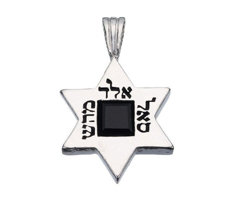 Pendants Star Of David In Combination With Semi-Precious Stones -Black Tourmaline, Jewish Jewelery, Hebrew Necklace,Kaballah Pendant,Judaica