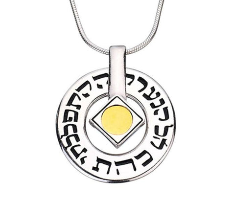 Pendants The Ain-bet Names In Combination Of 5 Metals. Kabbala Jewelry, Biblical Jewelry, Judiaca Nacklace, Israeli Necklace, Hebrew Letters