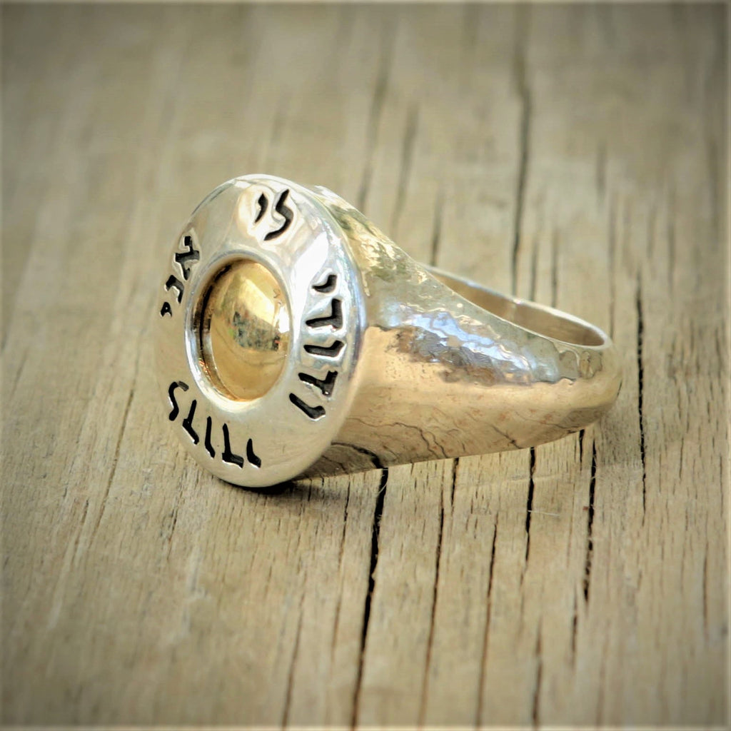 Peninnah | Hebrew Inscribed Ring, Gold & Silver Dainty Ring, Wedding Statement Ring