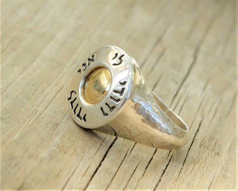 Signet Ring Men, Judaica - Yocheved