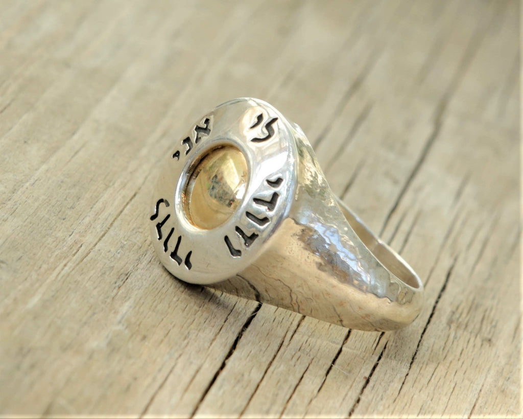 Dinah | Bible Verse Ring, Gold & Silver Wedding Statement Ring, Hebrew Inscribed Ring