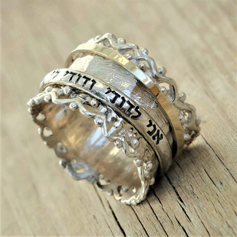 Rachel | Art Deco Bible Verse Ring, Hebrew Spinner Ring, Gold & Silver Ornat Ring