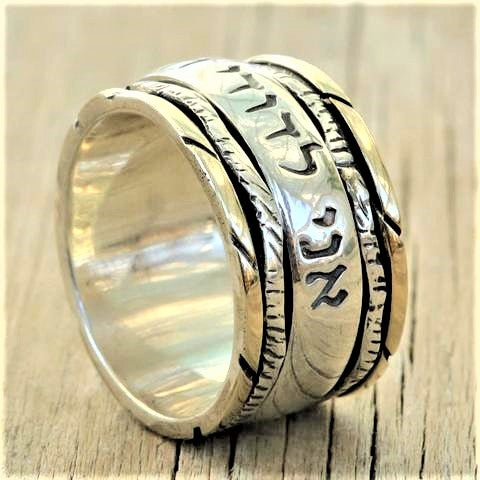 Hanndwriting Gift, Hammered Spinner Ring - Rhoda