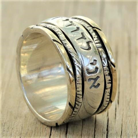 Rhoda | Bible Verse Hebrew Inscribed Ring, Gold & Silver Spinner Ring