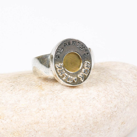 "Ring Of ""SHMA ISRAEL"" Jewish Ring, Gold And Silver Ring, Kabbalah Jewelry , Birthday Gift, Anniversary Gift, Judaica,Hebrew Inscribed,Israel"